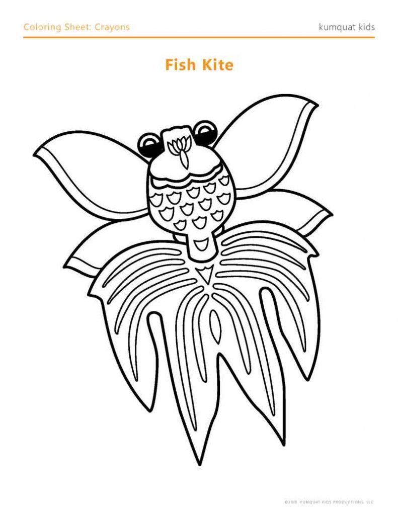 Fish Kite coloring project