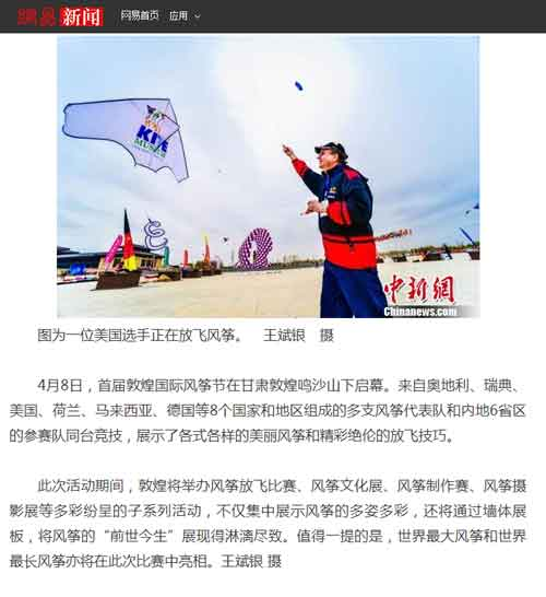 Weixen News with feature photo of Jim Mockford