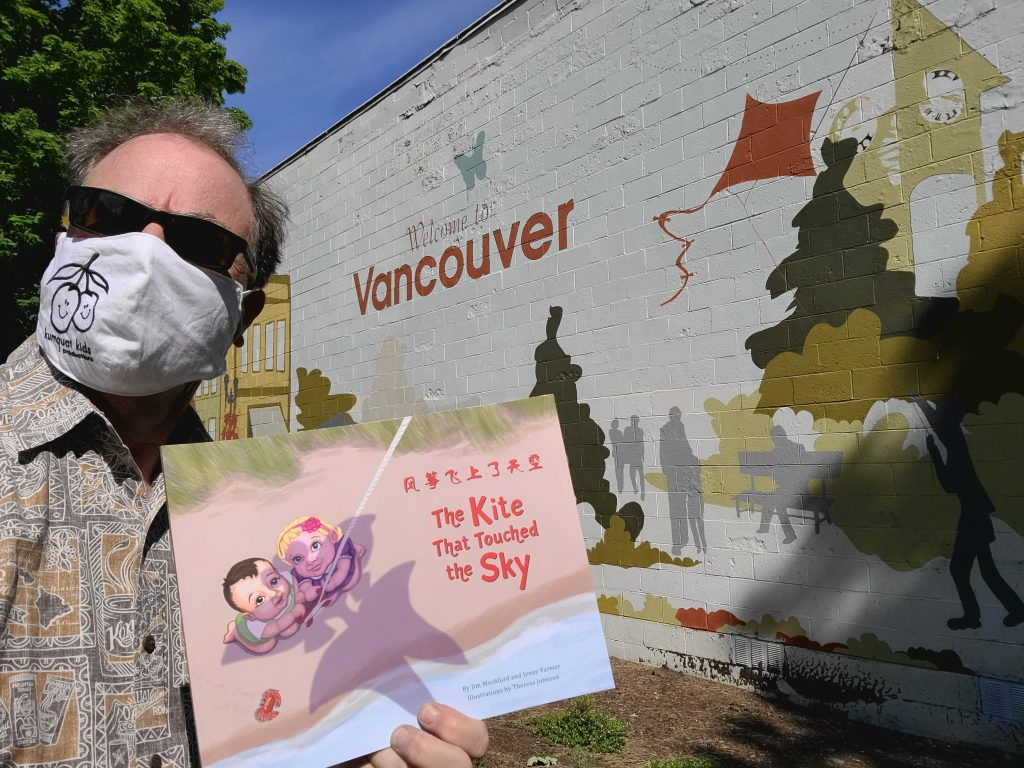 Author, Jim Mockford, at the Unmasking of The Kite that Touched the Sky at Fort Vancouver.