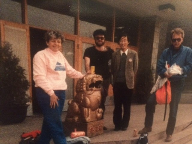 Kay Buesing, Jim Mockford, Mr. Bai, and Jim Buesing in Weifang in 1987