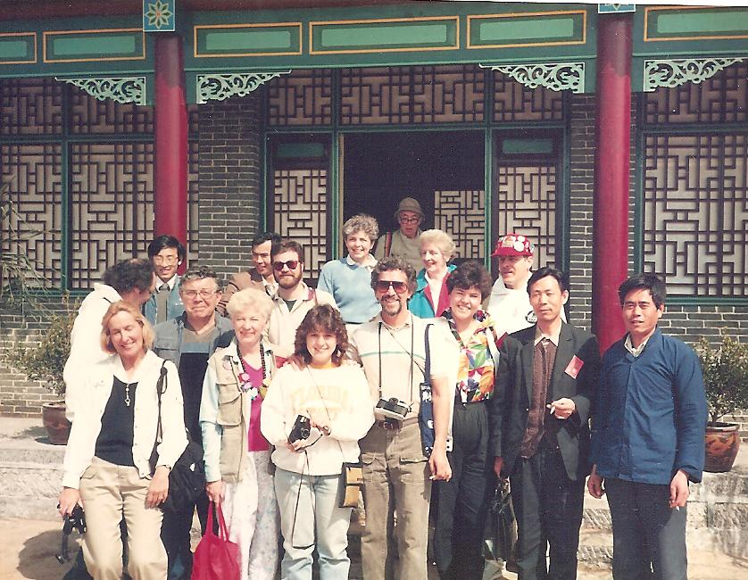 American Kite Fliers Delegation to Weifang 1987